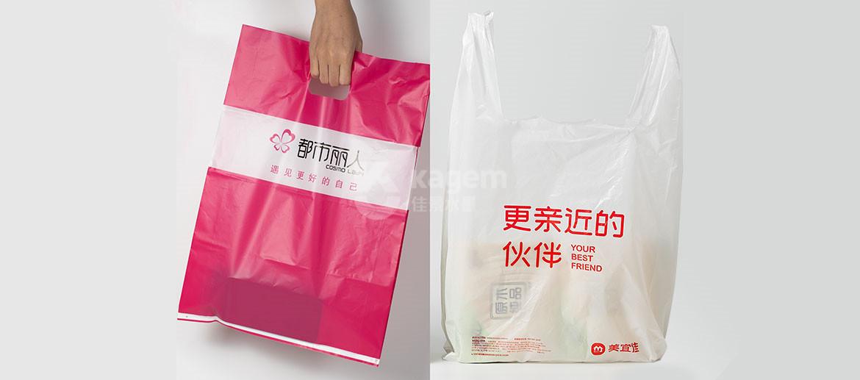 塑料背心袋印刷水墨