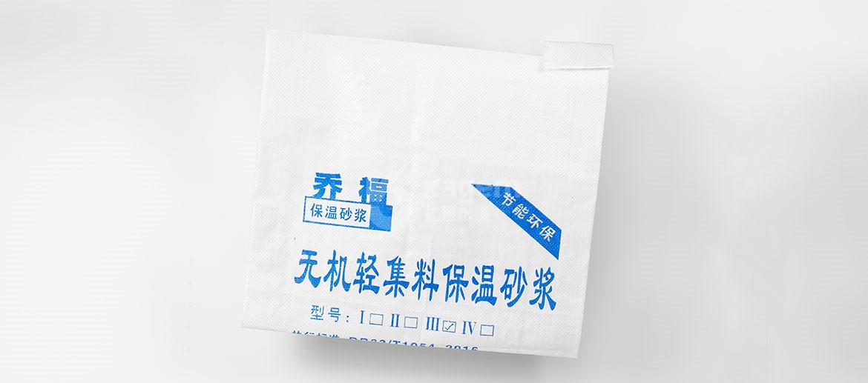 编织袋印刷水墨