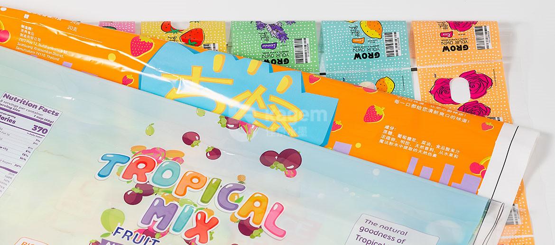 食品软包装印刷水墨
