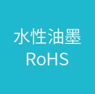 亚博体育app下载官网RoHS检测报告