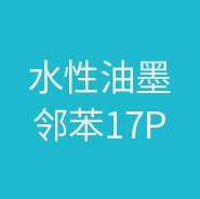 亚博体育app下载官网邻苯二甲酸酯检测报告