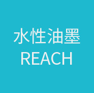 亚博体育app下载官网REACH检测报告