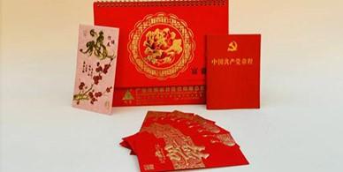 红包/台挂历包装用纸