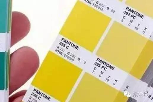 教你怎么看潘通色卡!附手机看色资料一份!